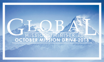 October Mission Drive 2016