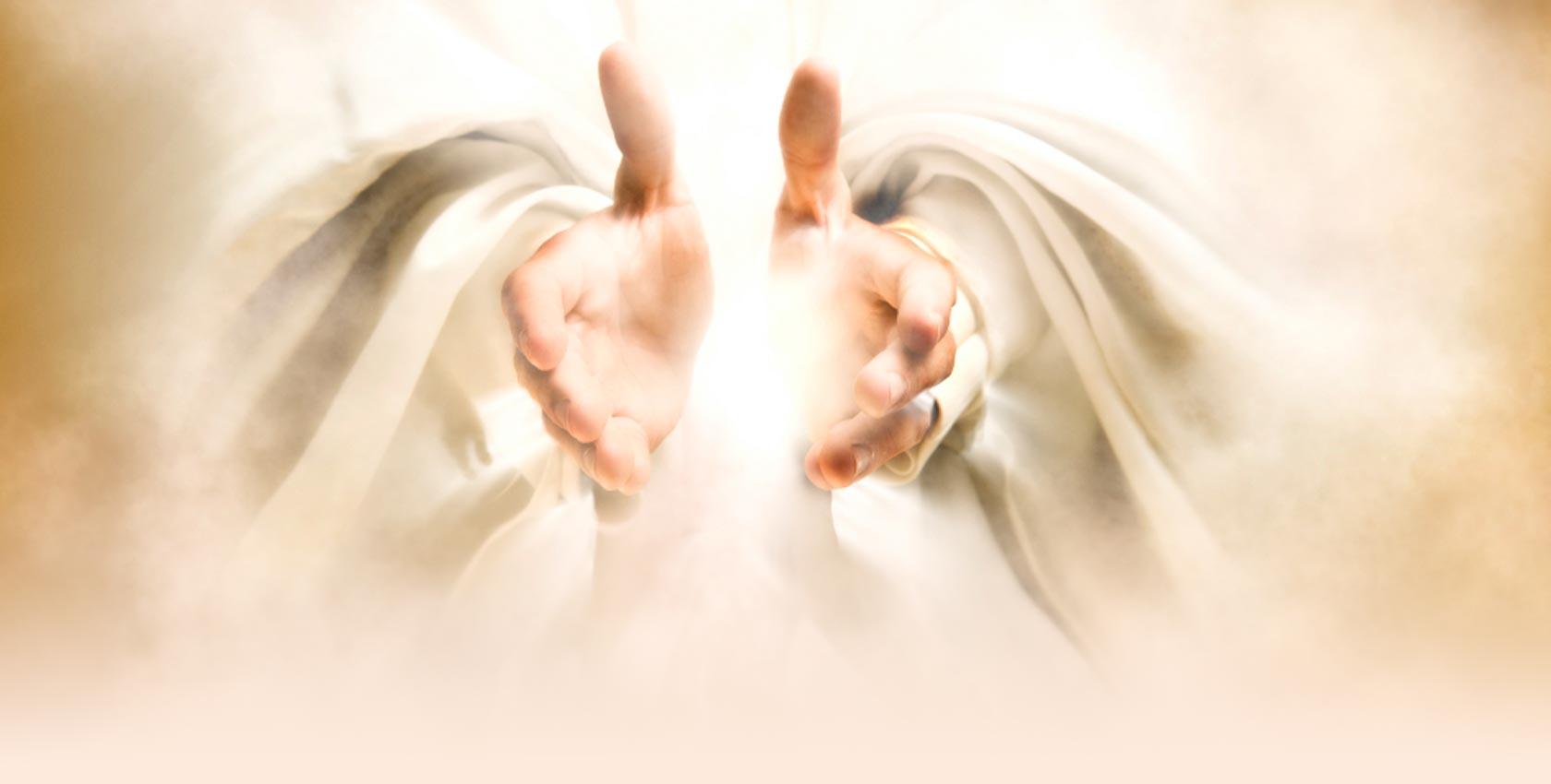 Картинка бог держит в своей руке