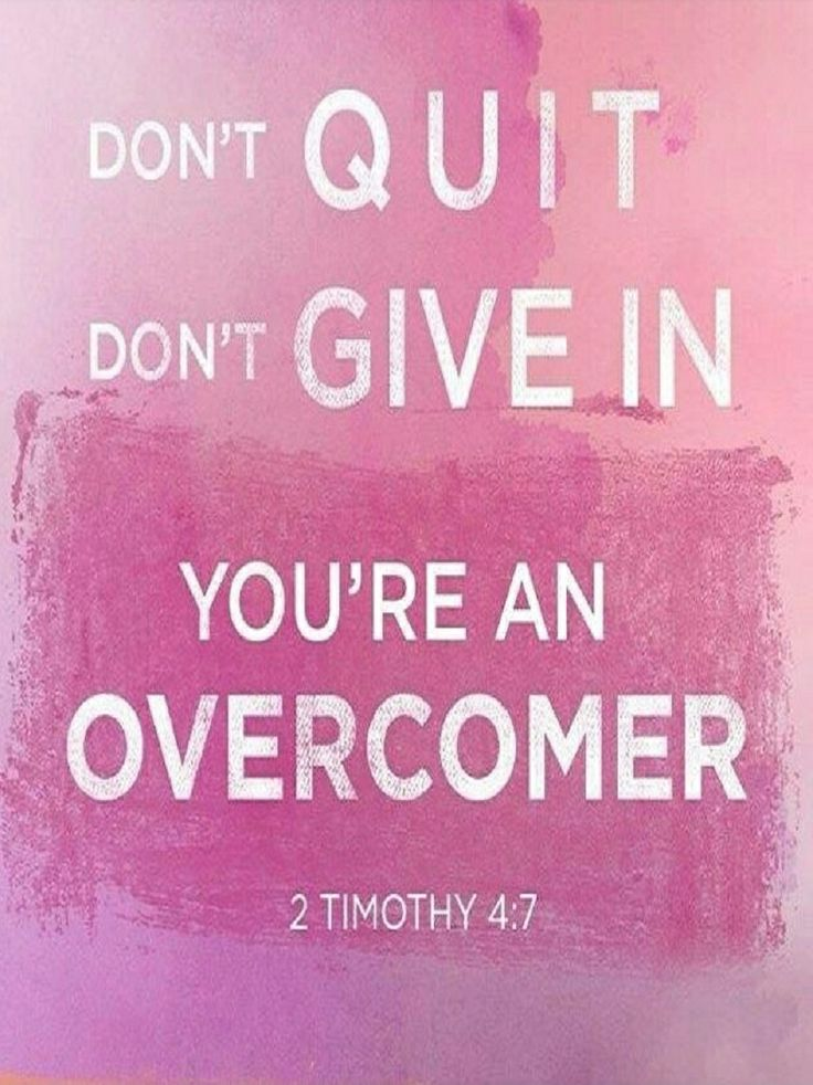 06-17-17 WE ARE OVERCOMERS!