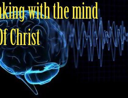07-19-17 Loved Ones Devotion RENEWED MINDS!